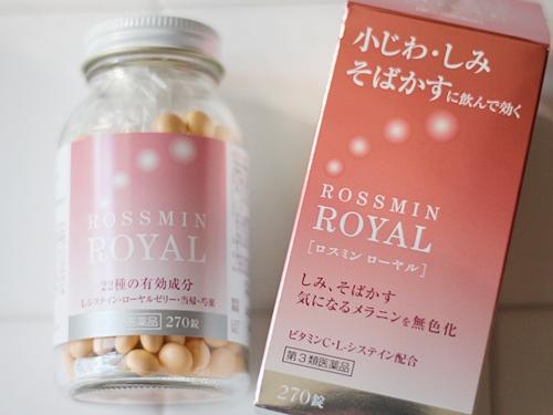 ロスミローヤルの副作用は?口コミで効果が話題の医薬品は本当にシミやシワは消えるのか!