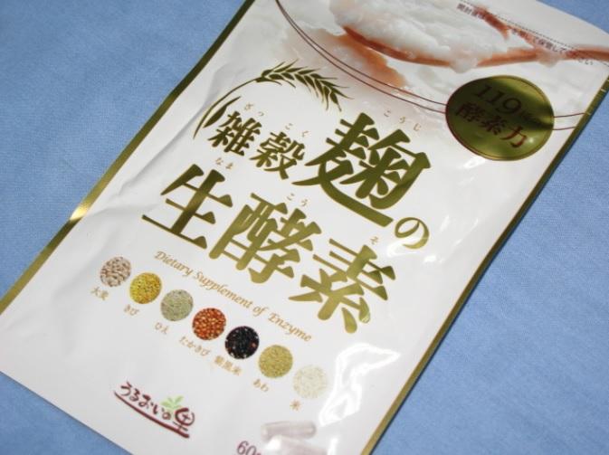 副作用 雑穀麹の生酵素