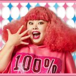 KIREIMOなら予約は取りやすいし、初月無料の0円で顔やVIOも含む全身脱毛が出来る!※1