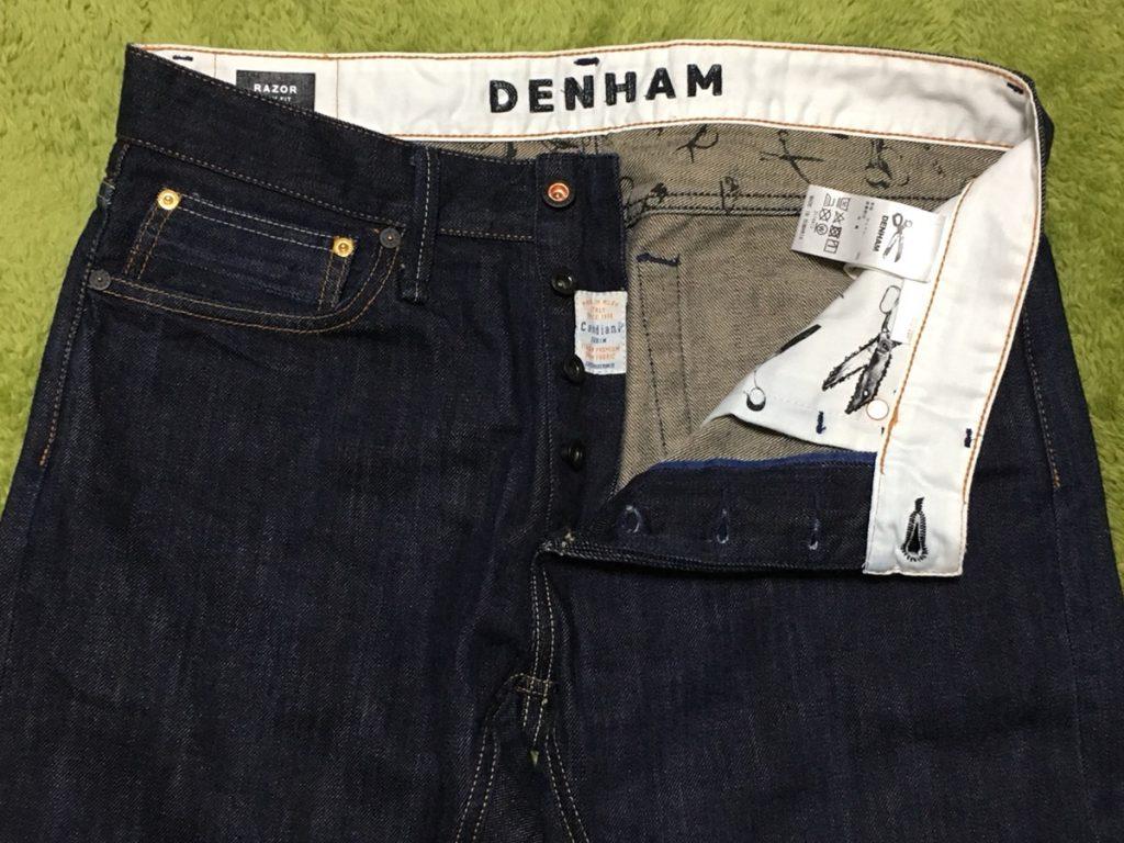 DENHAM(デンハム)RAZORのslim fitの穿き込みレポート!デンハムのスリムフィットの色落ちを徹底紹介!
