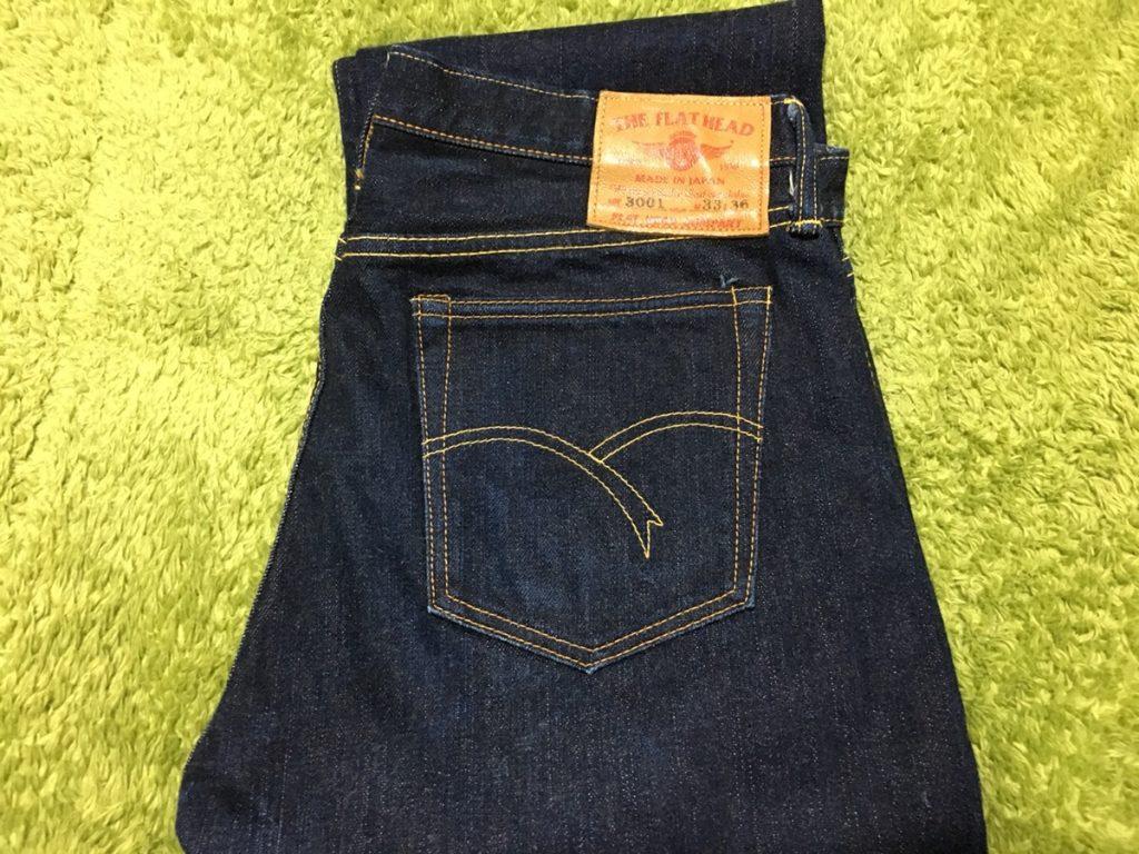 The Flat Head(フラッドヘッド)のジーンズ3001の穿き込みレポート!フラヘのデニムの色落ちを徹底紹介!