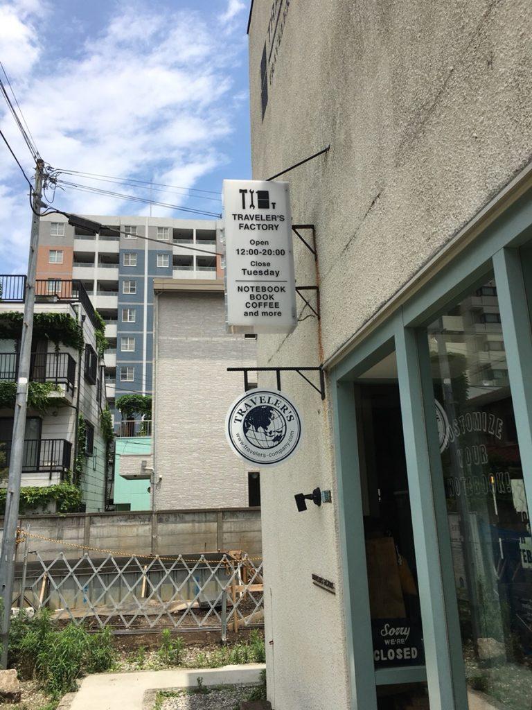 トラベラーズファクトリー中目黒の店舗に行ってみた!成田空港や東京駅、オンラインショップとの違いは?