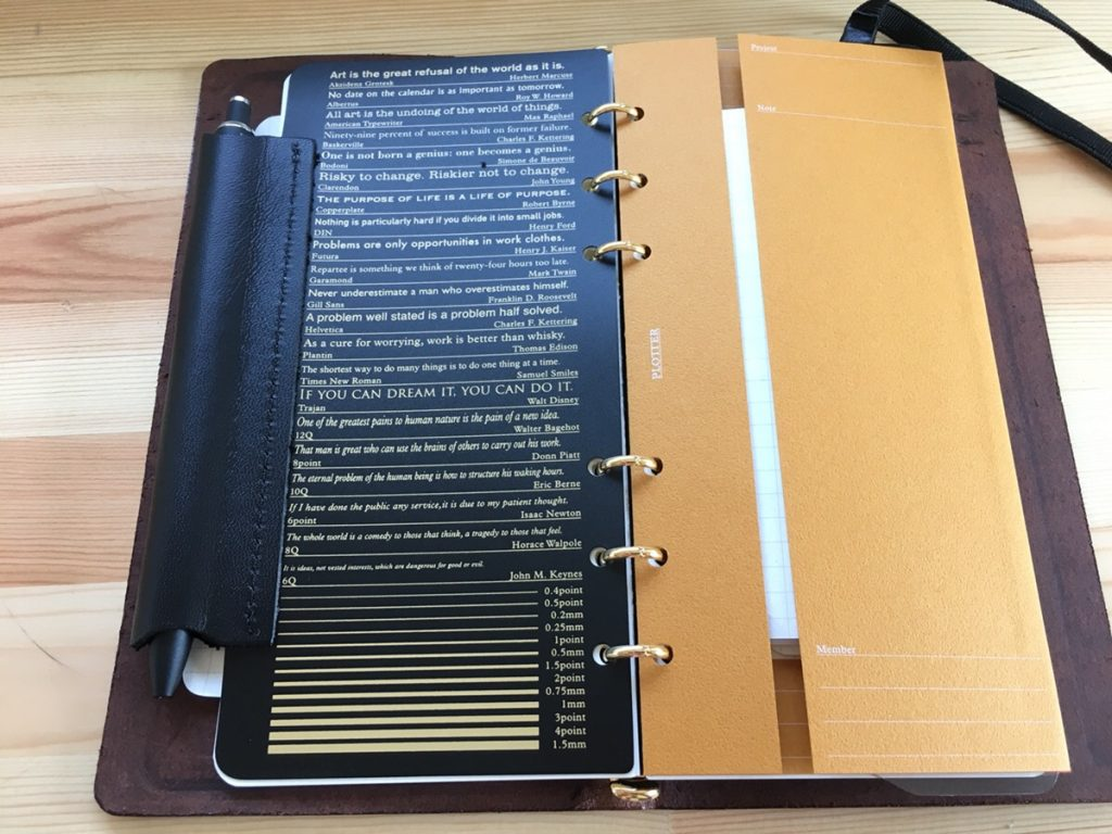 手帳に書くことがない!手帳に書くもの・書くべきこととは何なのか考えてみた