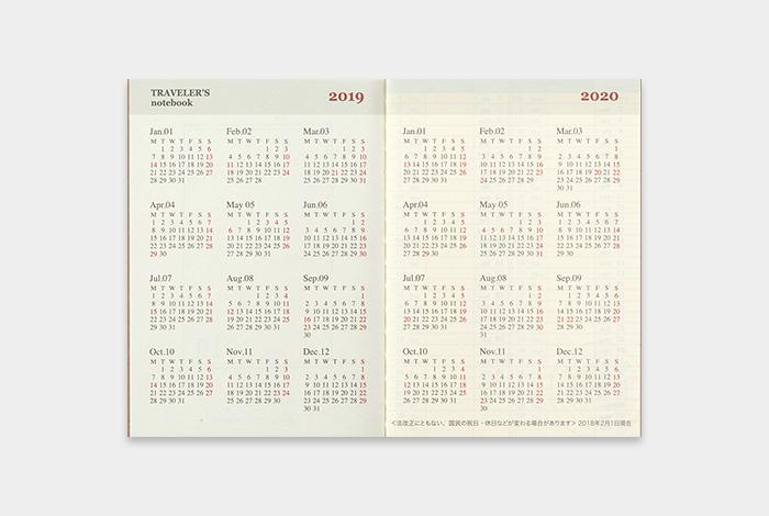 トラベラーズノートに2019年スケジュール帳を!プロッターとTNのパスポートとレギュラーサイズ持ち歩く!