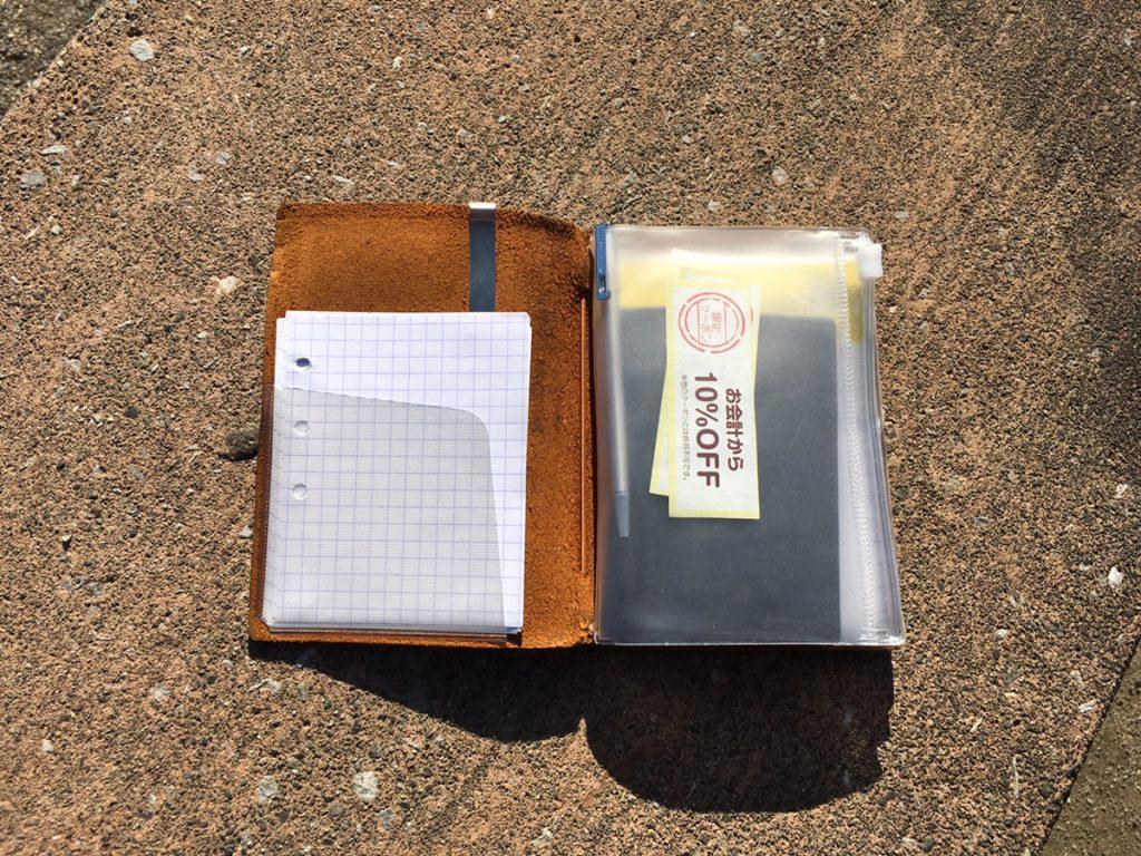 トラベラーズノートの使い方どうしてる?ノートとして使わずツールとして使うトラベラーズノート