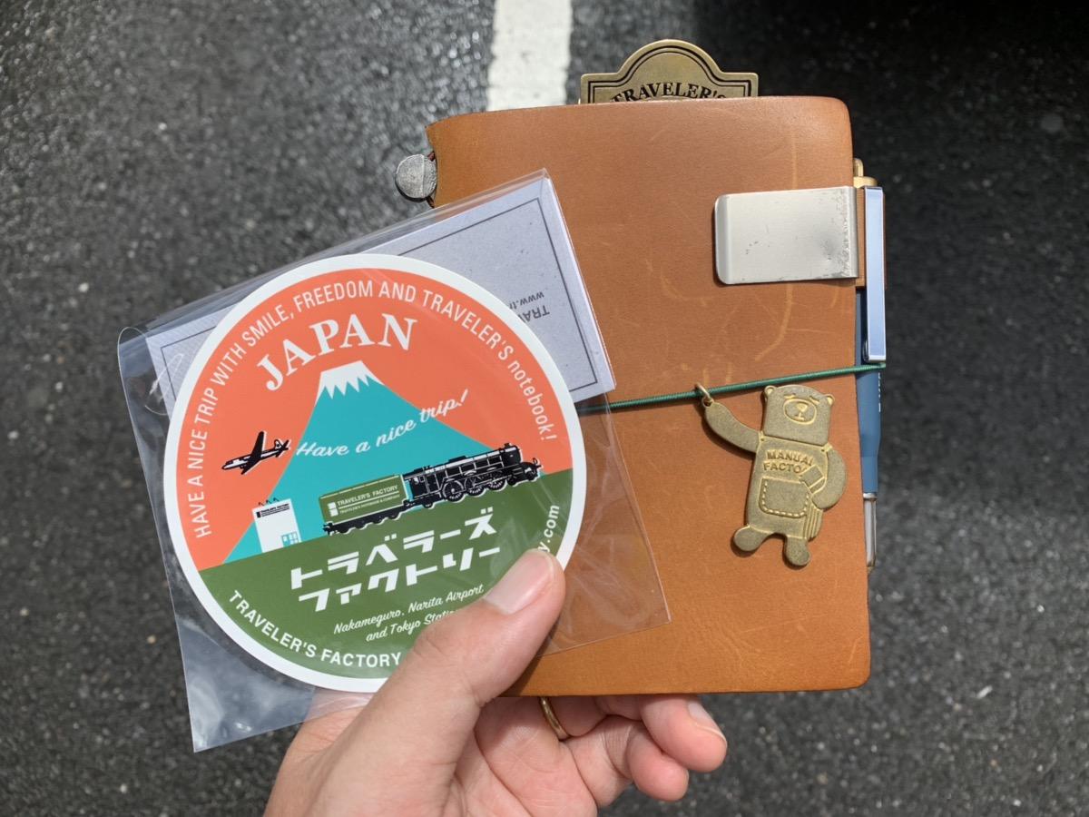 トラベラーズファクトリー京都が2020年春オープン!限定商品プロダクトの販売やサービスも実施予定!