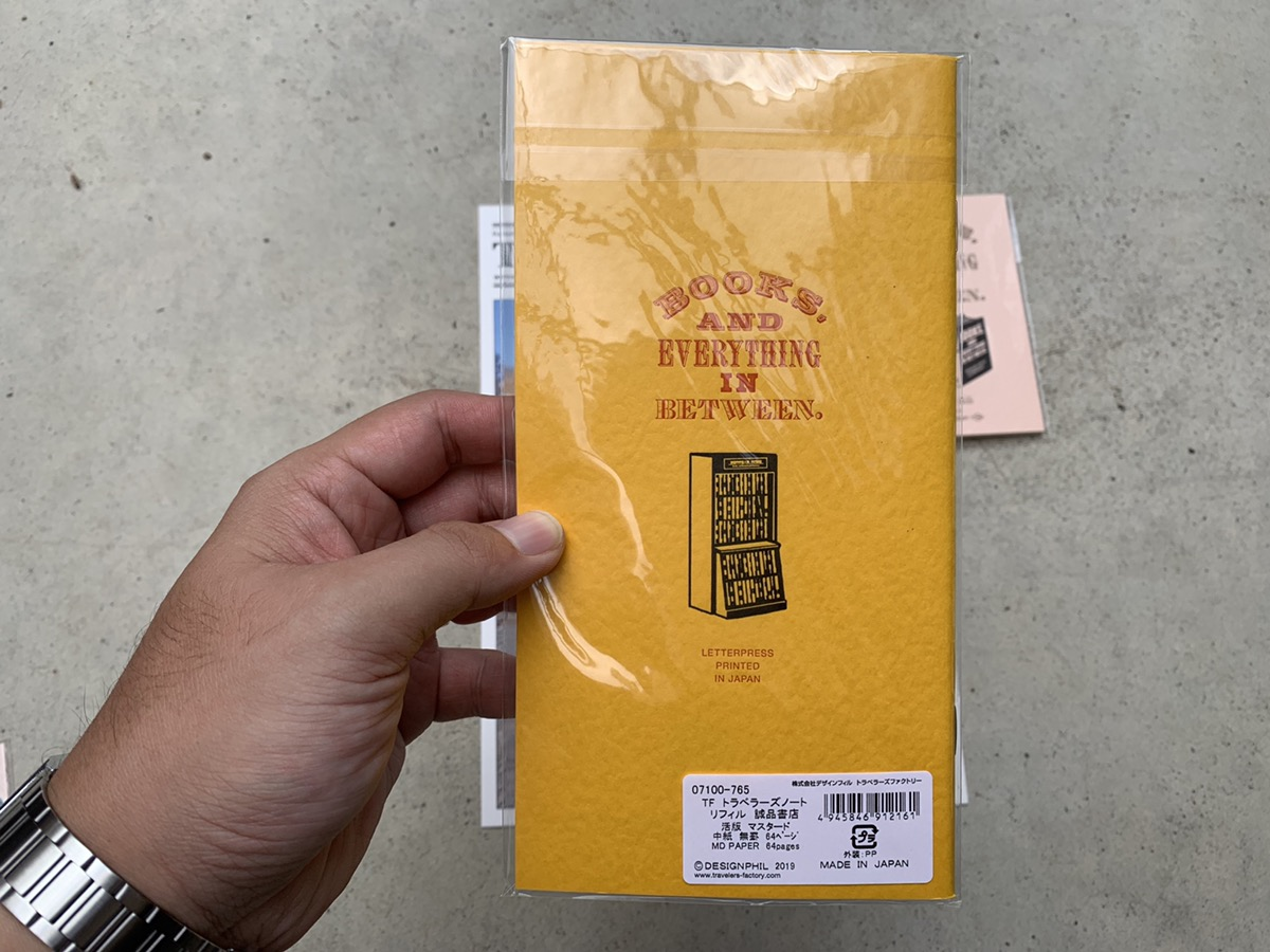 トラベラーズノートの2020年ダイアリーと誠品書店コラボを購入!ブックチャームが素敵過ぎた!