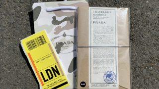 トラベラーズノートとプラダのコラボを購入!普通のトラベラーズノートと違いはあるのか!?