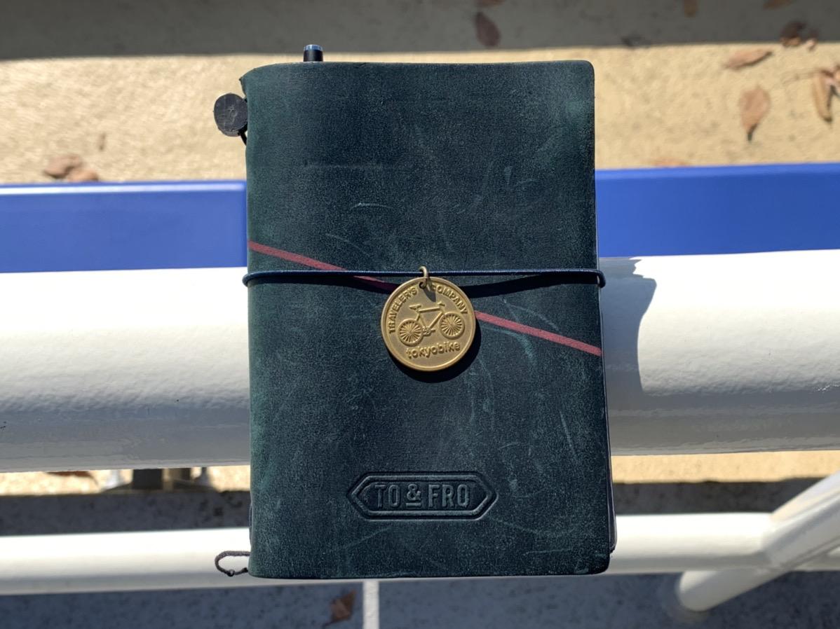 tokyobikeコラボのトラベラーズノートパスポートサイズをゲット!止まらぬトラベラーズカンパニー